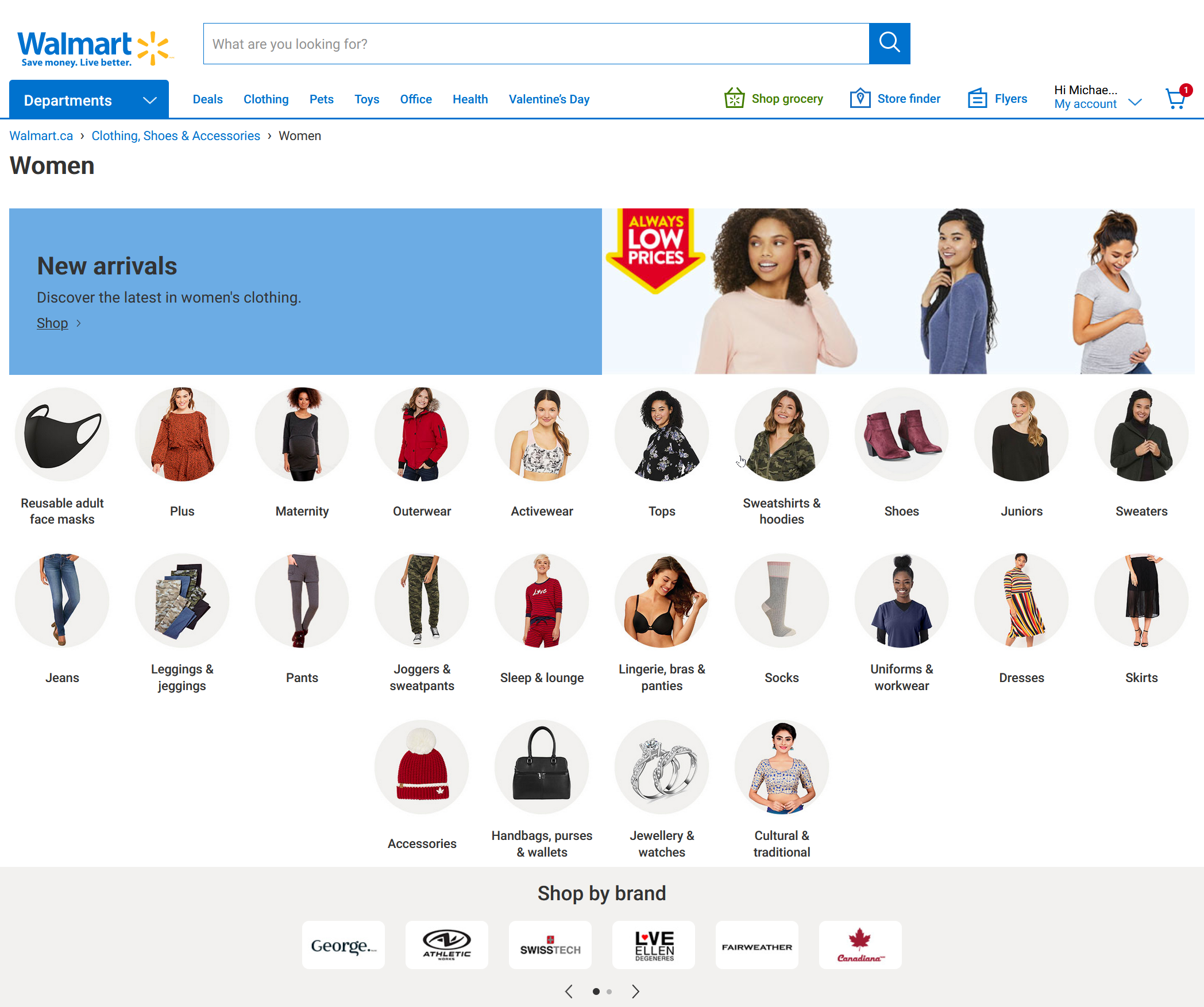 Walmart visual search filters